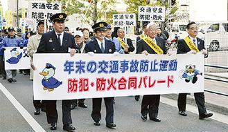 東急武蔵小杉駅周辺をパレードした