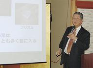 文化勲章・藤嶋氏が講演