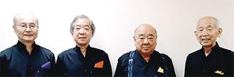 左から、筒井さん、西野さん、菊谷さん、西田さん