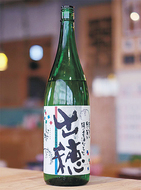 「川崎の地酒」復活