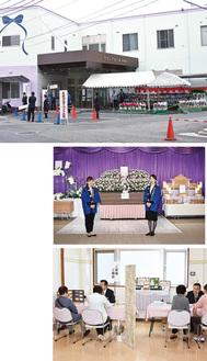 大好評を博した開館10周年イベント様々な祭壇が展示され相談会には大勢の人が足を運んだ