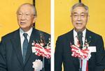 挨拶する矢野会長(右)、簑原大会会長