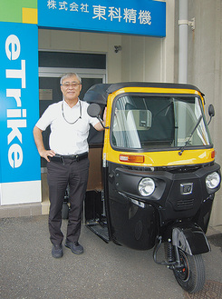 電気三輪自動車と松波社長