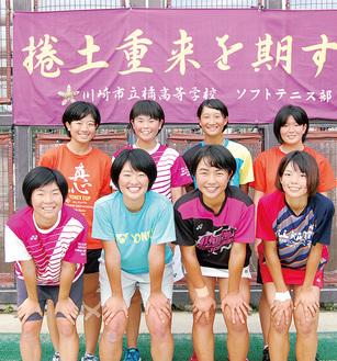 市立橘女子ソフトテニス団体チーム