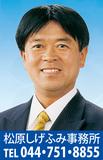 日本国憲法について広く国民的議論の喚起を!!