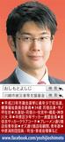 JR武蔵小杉駅の混雑緩和対策について