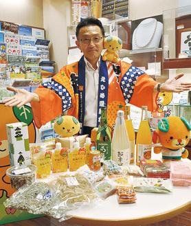 愛媛県の様々な名産品を並べてPR=都内で