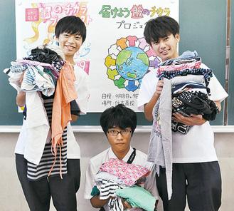 集まった服を手にする生徒