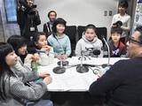 ラジオ生放送、小学生が体験