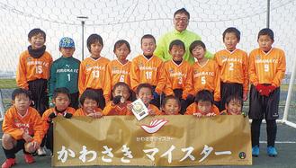 平間FCのメンバーと久保田さん