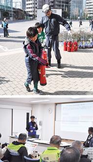 消火器訓練を行う児童(上)と講話の様子
