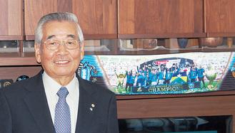 フロンターレの活躍を願う藤本会長