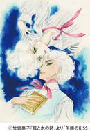 日本文化として漫画史を紡ぐ
