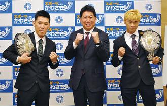福田市長とファイティングポーズを見せる齊藤選手(左)と木村選手