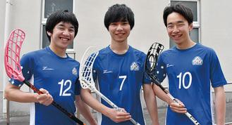 (左から)金子さん、坂詰さん、田上さん