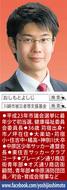 JR南武線武蔵小杉駅へのホームドア設置がついに決定!!