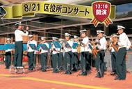 消防音楽隊が迫力の演奏