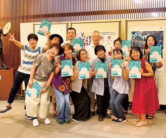 「お楽しみに!」と参加団体、実行委員会のメンバー