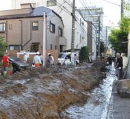 多摩川周辺が浸水被害