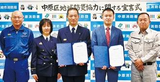 宣言書を交わした署長と村松社長(中央右)