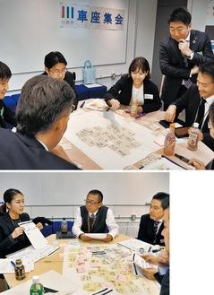 4グループに分かれ、アイデアを出し合った参加者ら