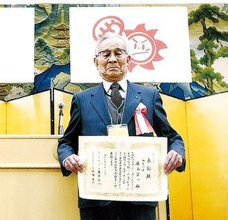 表彰式に臨む廣山氏