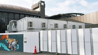 同館の仮設ユニットハウス