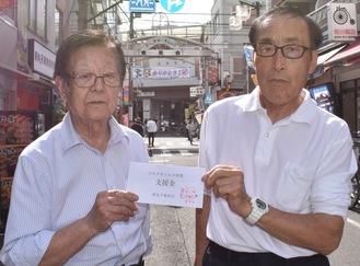 支援金を手にする川連会長(左)と澤副会長
