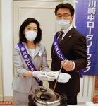 同クラブの萩原会長(左)と長谷山副幹事