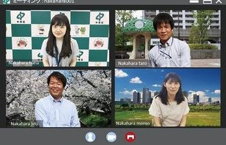 「バーチャル背景」を使ったWeb会議のイメージ