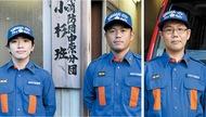 タワマンから3人「志願」