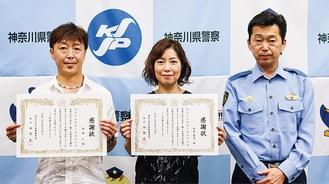 右から田島署長、中原さん、野林さん