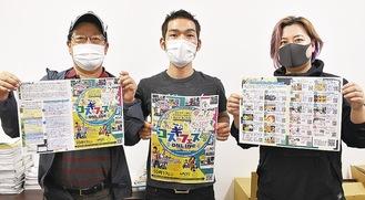 (左から)松尾さん、上原さん、伊早坂さん