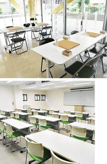 無料開放を始めた活動室(上)と会議室の2部屋