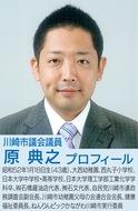 本日開通〜進化を続ける駅周辺〜