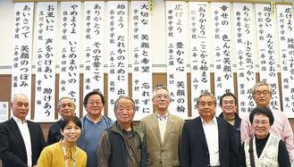 中田会長(中央)と委員会メンバーら
