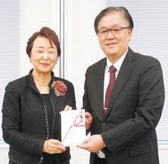 太田総合病院に支援金