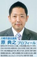 井田病院を「災害拠点病院」指定に
