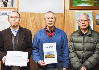 長谷川さん(右)と、会長の織戸さん(中央)、会員の関崎さん