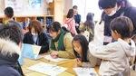 SDGsフェスでゲームを出展する児童ら(昨年)