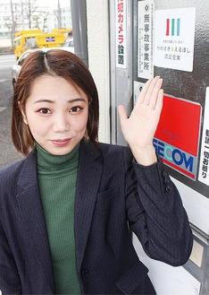 増田さんと同社入口の認定シール
