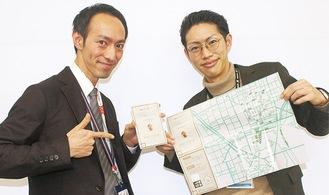 手掛けた区担当者と発行したマップ