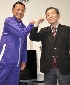 駒澤大学陸上競技部の道環寮で再会した大八木監督(左)と皆川理事長