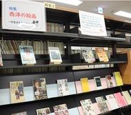 ルノワール生誕180周年 川崎市立中原図書館で関連図書を特集 3月14日まで
