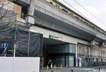 上昇率が高い武蔵中原駅周辺