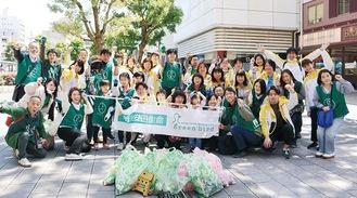 清掃活動の参加者と運営チーム