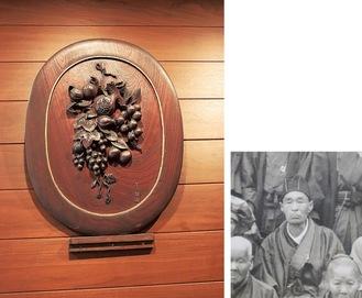 81歳の頃の後藤氏(右)/ドイツ公使から依頼を受けた木彫りと同じデザインの作品
