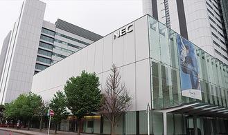 会場となるNEC玉川事業場内のホール