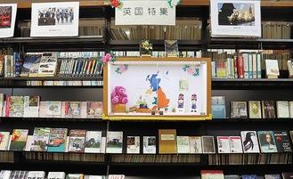 本やCDなどが集められた特集コーナー2