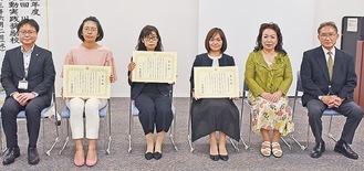 古渡会長(右から2番目)と表彰式参加者ら